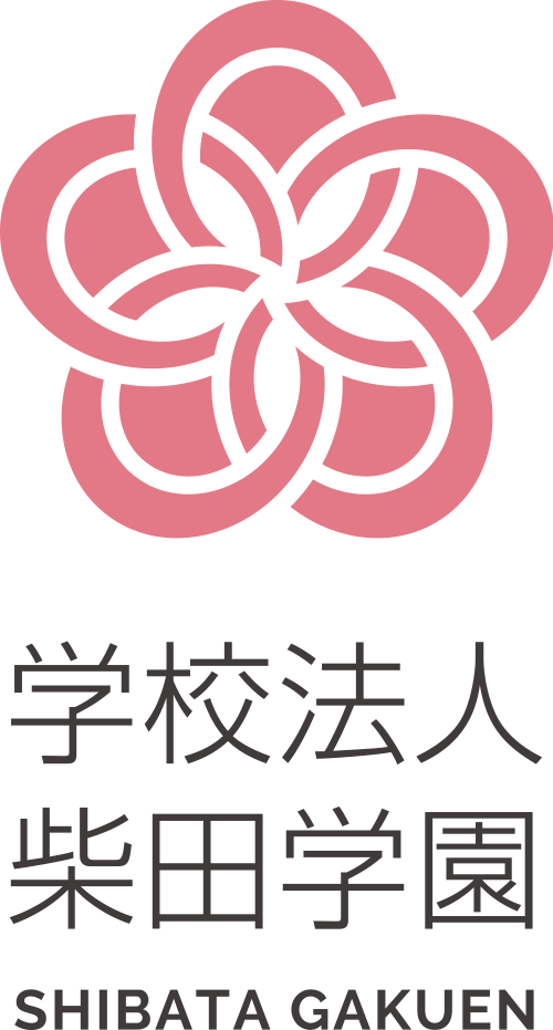 柴田学園 ロゴマーク