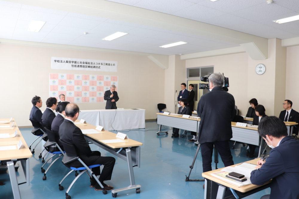 柴田学園・つがる三和会包括連携協定調印式の参加者